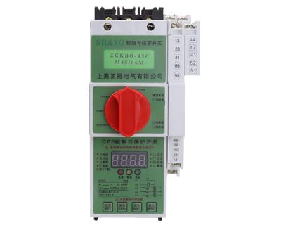 ZGCPS-C基本型控制与保护开关