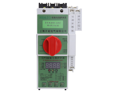 ZGCPS-F消防型控制与保护开关