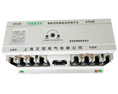双电源自动转换开关ZGQ2系列